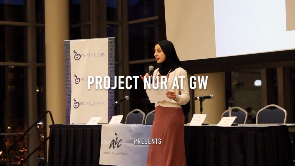 Project Nur at GW - Islam Around the World