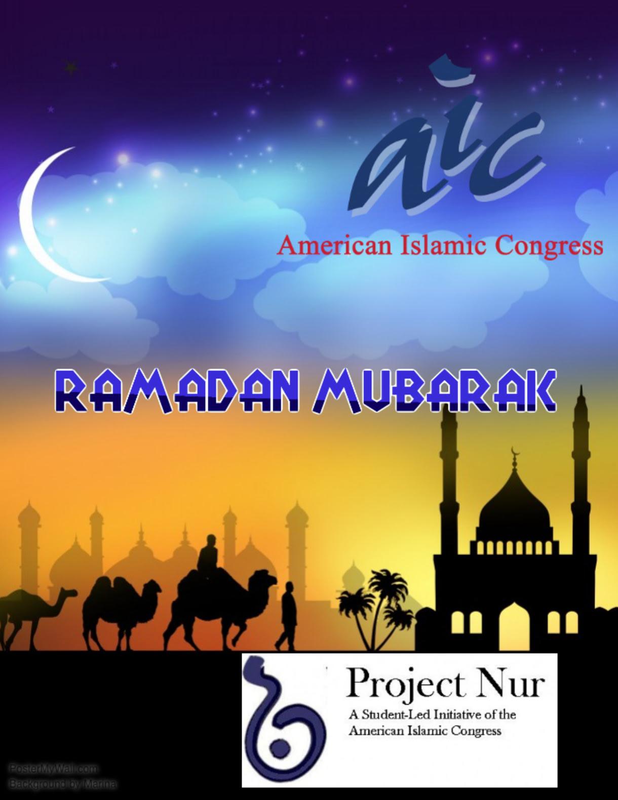 ramadan mubarak project nur